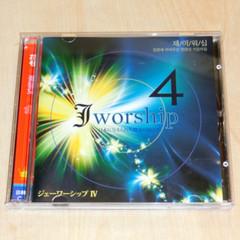 Jworship4_500.JPG